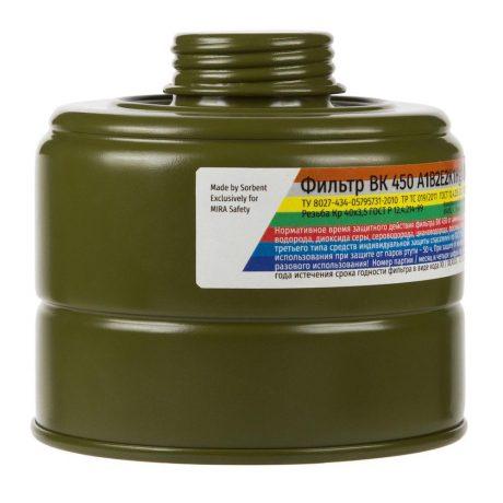 vk-450-fire-escape-filter-6